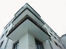 Колодезная ул. Угловые балконы жилого дома
